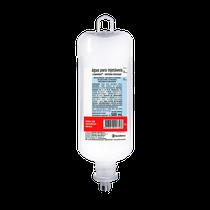 Água p/ Injeção 500ml