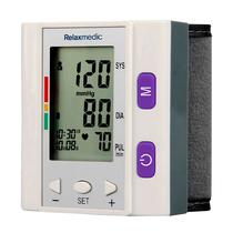 Aparelho de Pressão Digital de Pulso Pocket Control - RELAXMEDIC