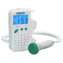 Detector Fetal Portátil Digital FD200B - MD