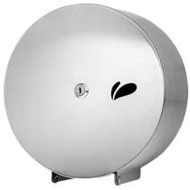 Dispenser de Papel Higiênico Visium Inox - BIOVIS